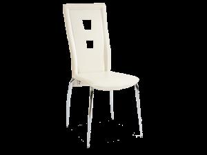 Krzesła Metalowe Do Kuchni I Jadalni